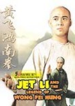 Jet Li and the Legend of Wong Fei Hung: Kung Fu Years / Revenge of the Tiger/ King of Lion Dance