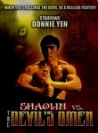 Shaolin vs. The Devil&#039;s Omen