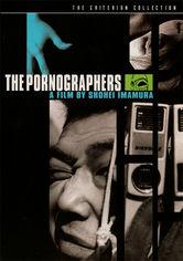 Rent The Pornographers on DVD