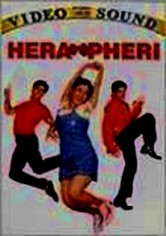 Rent Hera Pheri on DVD