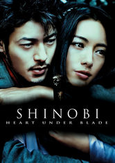 Rent Shinobi: Heart Under Blade on DVD
