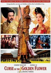 Rent Curse of the Golden Flower on DVD