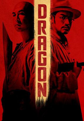 Rent Dragon on DVD