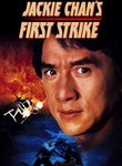 Jackie Chan's First Strike (1996) Box Art
