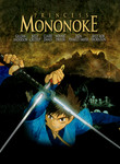 Princess Mononoke (1997) Box Art