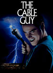 The Cable Guy (1996) Box Art