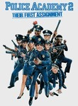 Police Academy 2: Their First Assignment (1985) Box Art