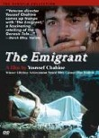 Emigrant (Al-mohager) poster